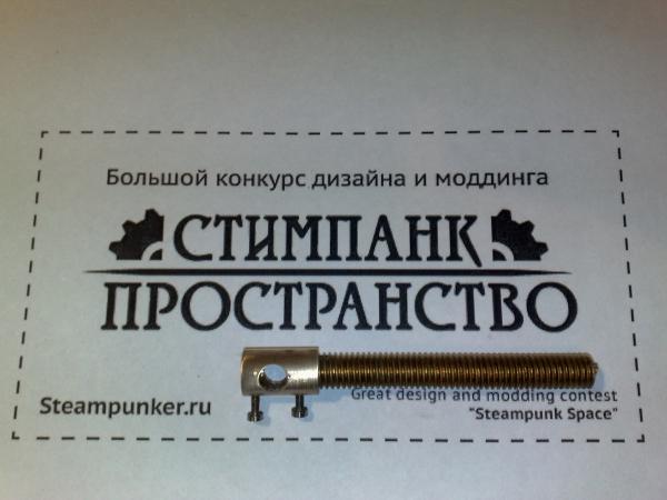 Набор для курящего джентельмена (Фото 32)