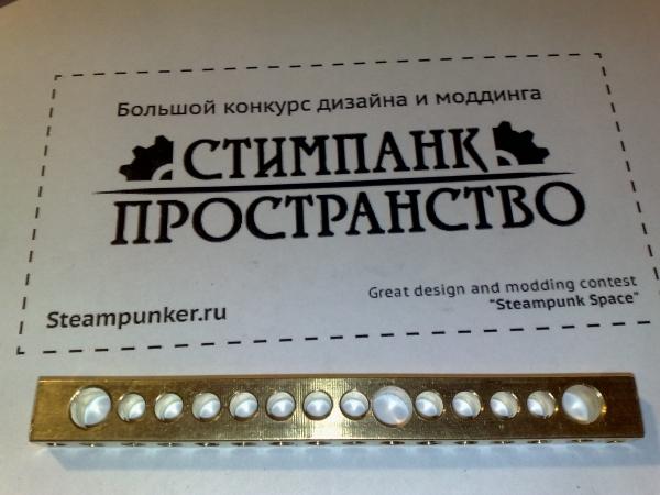 Набор для курящего джентельмена (Фото 36)
