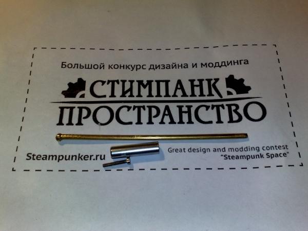 Набор для курящего джентельмена (Фото 50)