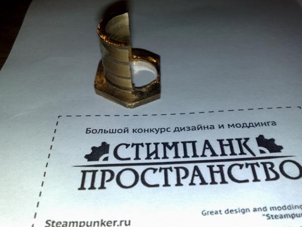 Набор для курящего джентельмена (Фото 24)