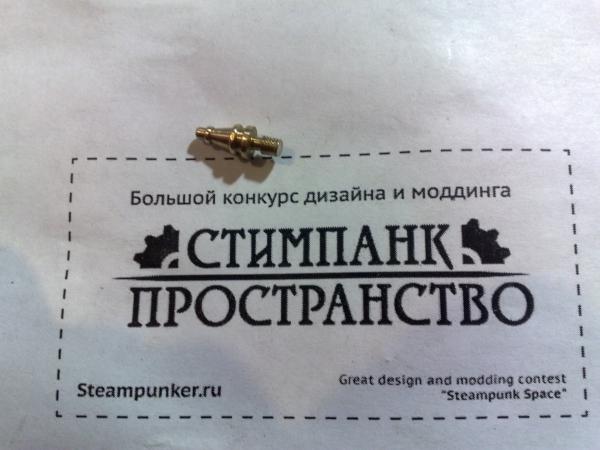 Набор для курящего джентельмена (Фото 69)