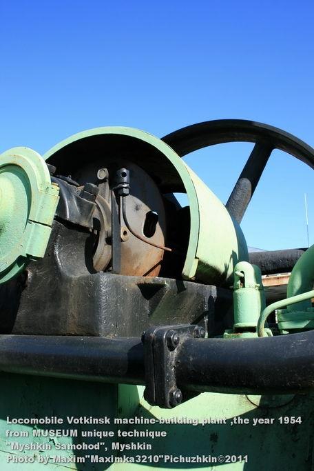 Локомобиль (парогенератор), музей Мышкинский СамоходЪ (Фото 2)