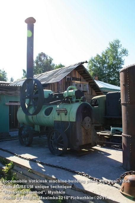 Локомобиль (парогенератор), музей Мышкинский СамоходЪ