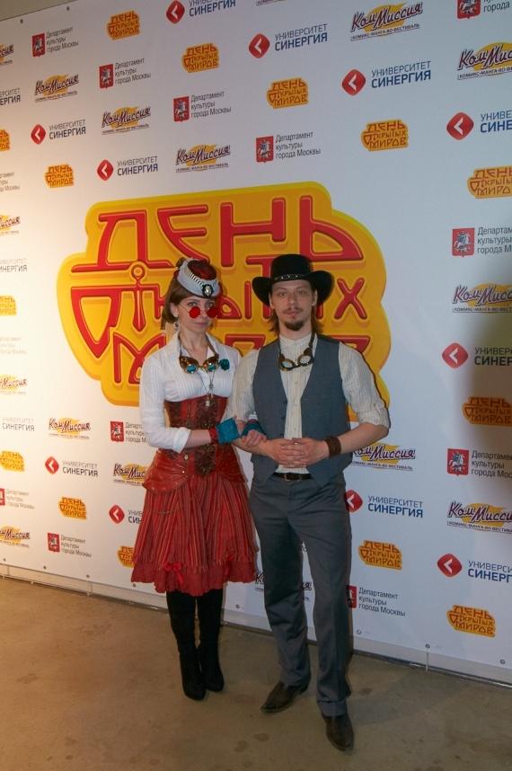 Стенд Steampunk на фестивале рисованных историй КомМиссия (Фото 17)