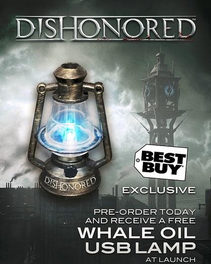 Как мы промо-лут к Dishonored сами пилили