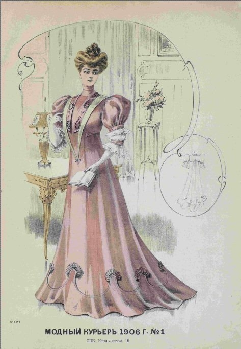 Вестникъ Моды. Журналъ моды, хозяйства и литературы (1906р.)