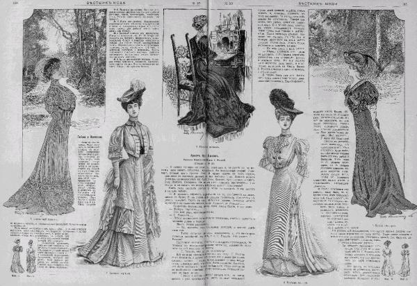 Вестникъ Моды. Журналъ моды, хозяйства и литературы (1906р.) (Фото 6)