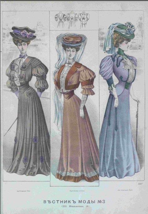Вестникъ Моды. Журналъ моды, хозяйства и литературы (1906р.) (Фото 2)