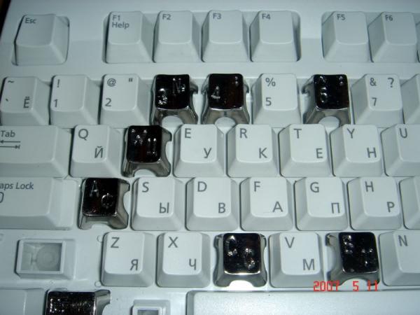 Стальная клавиатура. Памятник человеческой глупости. (Фото 11)