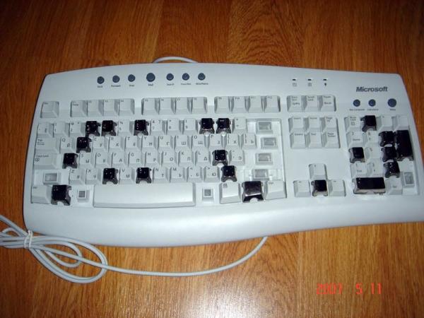 Стальная клавиатура. Памятник человеческой глупости. (Фото 10)