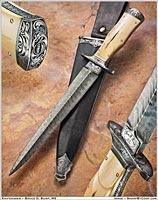 "И снова ""нож для джентельмена"". (Фото 4)"