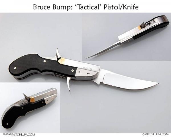 "И снова ""нож для джентельмена"". (Фото 22)"
