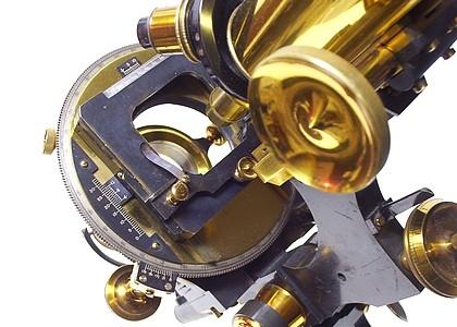 Микроскопы. Часть предпоследняя. (Фото 20)