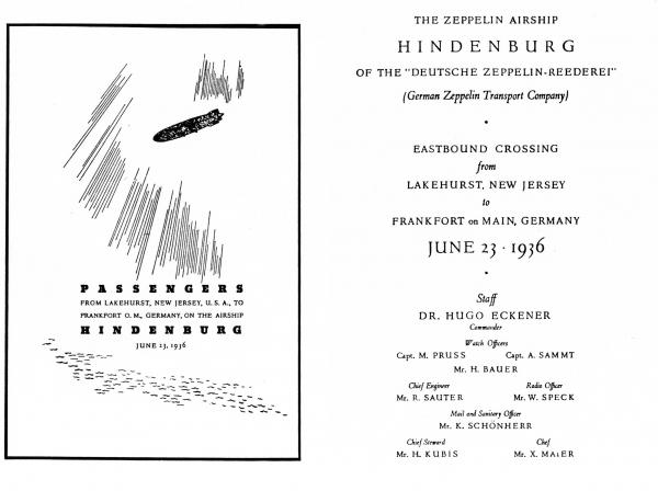 """Hindenburg LZ-129 часть - """"Многа букафф"""" :)."""