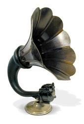 Громкоговорящие трубы :) (Фото 3)