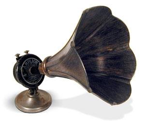 Громкоговорящие трубы :) (Фото 5)