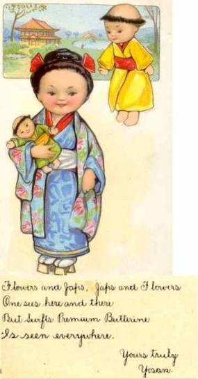 Рекламные открытки на рубеже веков . (Фото 62)