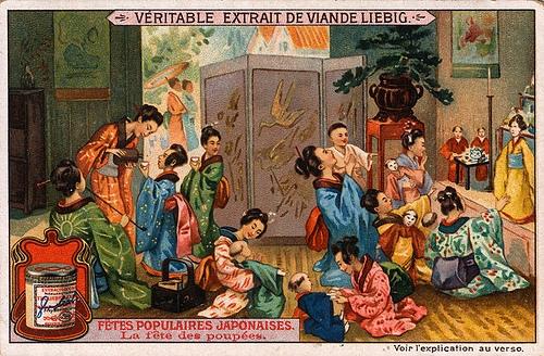 Рекламные открытки на рубеже веков . (Фото 61)
