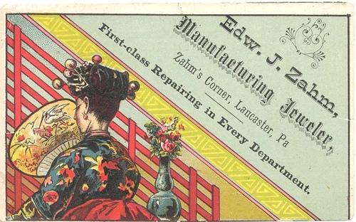 Рекламные открытки на рубеже веков . (Фото 58)