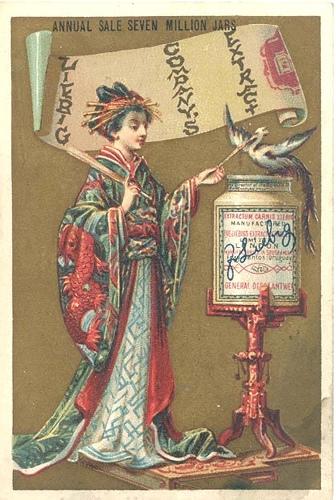 Рекламные открытки на рубеже веков . (Фото 59)