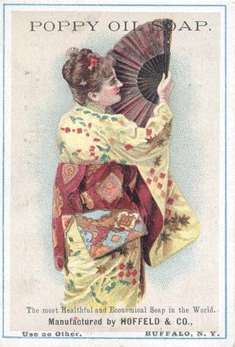 Рекламные открытки на рубеже веков . (Фото 60)
