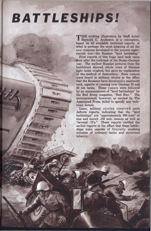 Сухопутные монстры. Война на страницах газет. (Фото 27)