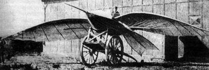 История воздухоплавания. Часть-1. Младенчество. (Фото 19)