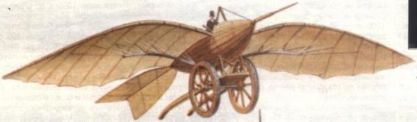 История воздухоплавания. Часть-1. Младенчество. (Фото 18)