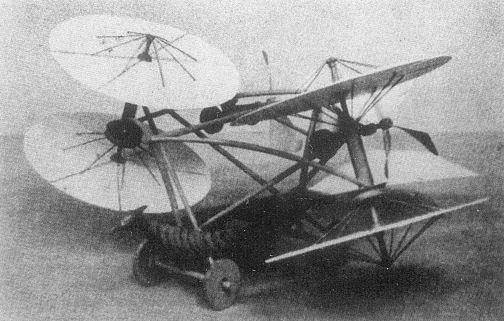История воздухоплавания. Часть-1. Младенчество. (Фото 13)