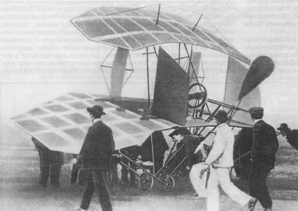 История воздухоплавания. часть-3. Детство. (Фото 11)