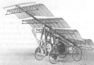 История воздухоплавания. часть-3. Детство. (Фото 10)