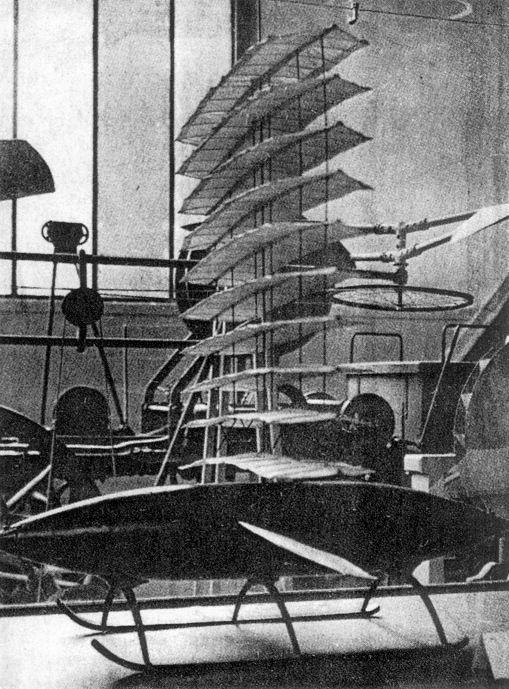 История воздухоплавания. часть-3. Детство. (Фото 22)