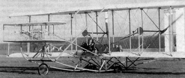 История воздухоплавания. часть-3. Детство. (Фото 33)