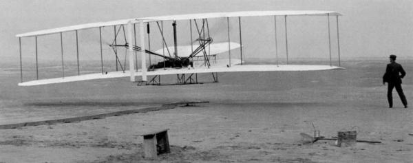 История воздухоплавания. часть-3. Детство. (Фото 30)
