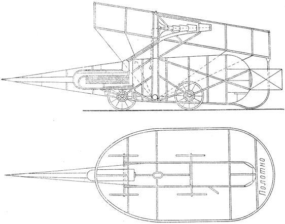 История воздухоплавания. часть-3. Детство. (Фото 3)