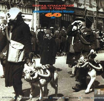 """Внимание , газы ! (часть-2) От """"чумной маски"""" до Микки-Мауса :) (Фото 52)"""
