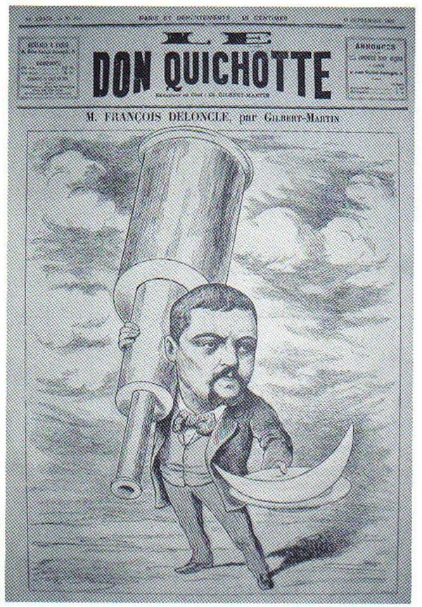 Телескоп с Парижской выставки 1900 года.
