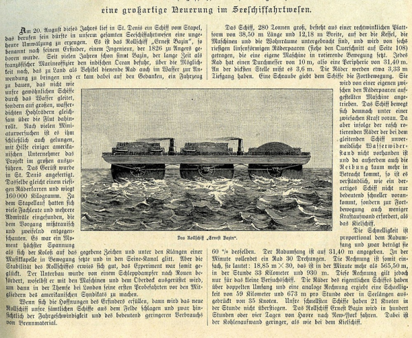 Корабль Эрнеста Базина.