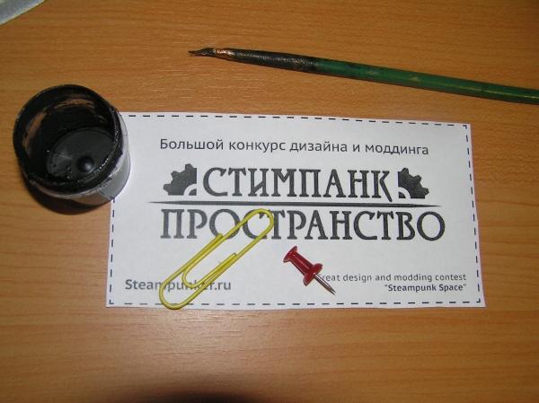 Скрепочница и кнопочница (стимпанк пространство) (Фото 7)