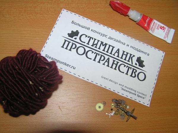 Скрепочница и кнопочница (стимпанк пространство) (Фото 12)