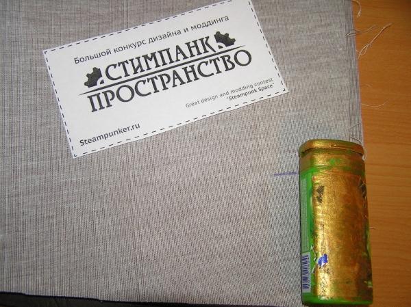 Скрепочница и кнопочница (стимпанк пространство) (Фото 3)