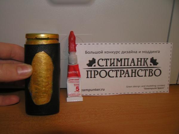 Скрепочница и кнопочница (стимпанк пространство) (Фото 6)