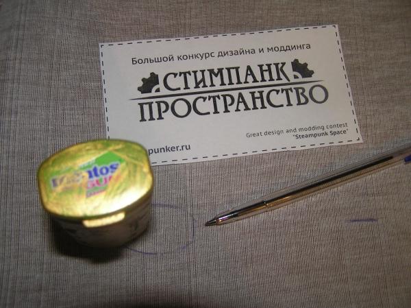 Скрепочница и кнопочница (стимпанк пространство) (Фото 4)