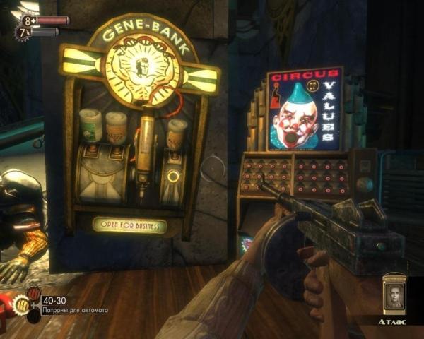 Кейс в стиле Bioshock (Фото 7)