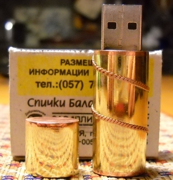 Русский моддинг (Фото 6)