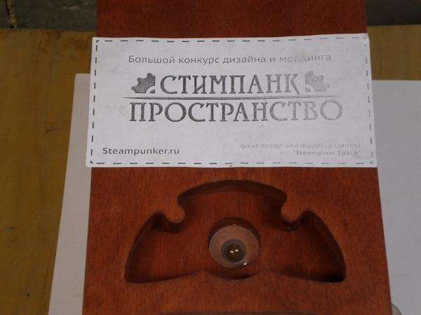 Паро-электрическая музыкальная машина (Фото 39)