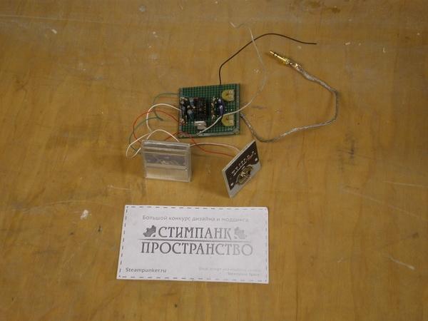 Паро-электрическая музыкальная машина (Фото 58)