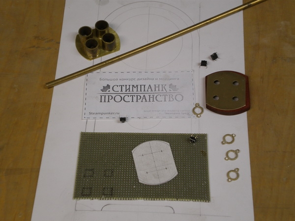 Паро-электрическая музыкальная машина (Фото 48)