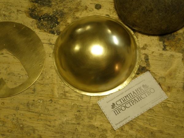 Изготовление полусферы (Фото 5)