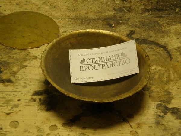 Изготовление полусферы (Фото 3)